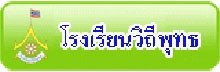 http://www.vitheebuddha.com